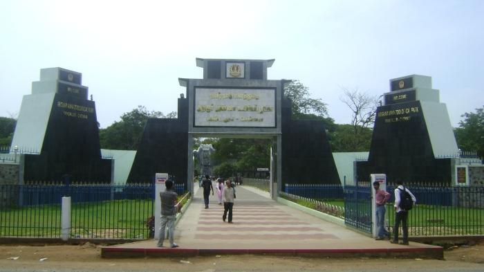 Arignar Anna Zoological Park Chennai