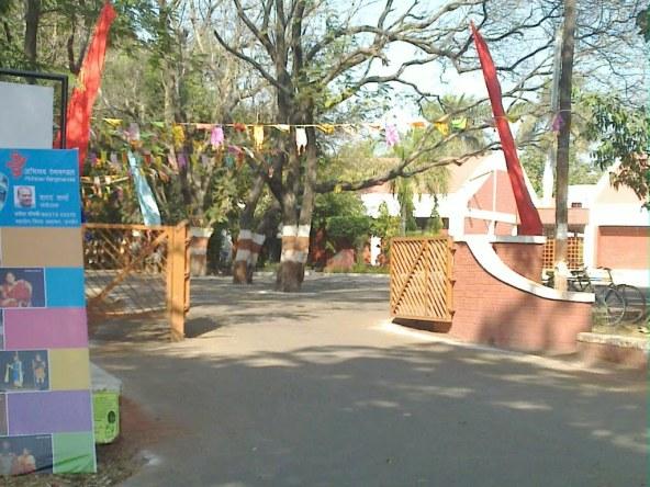 Kalidasa Academy Ujjain