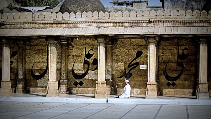 Preghiera al Jama Masjid