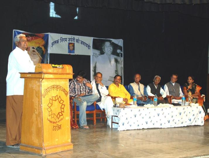Kalidasa Academy