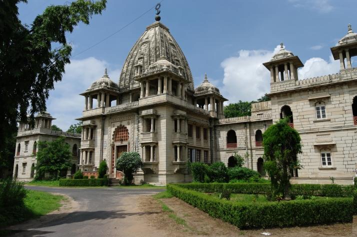 Vikram Kirti Mandir,Ujjain