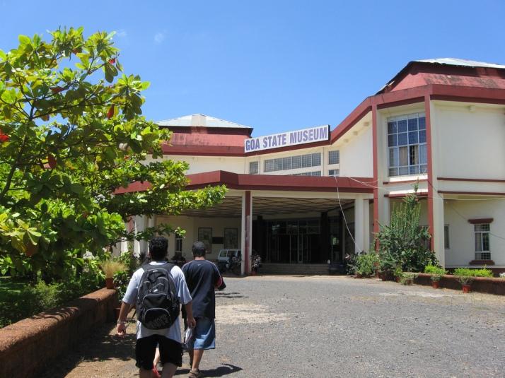 Goa_State_Museum