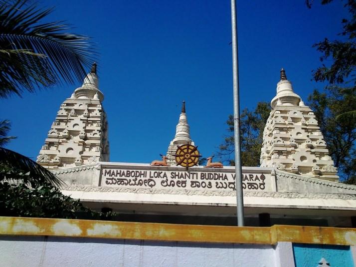 Maha Bodhi Society Temple Bangalore