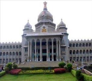 Gandhi Bhavan Bangalore