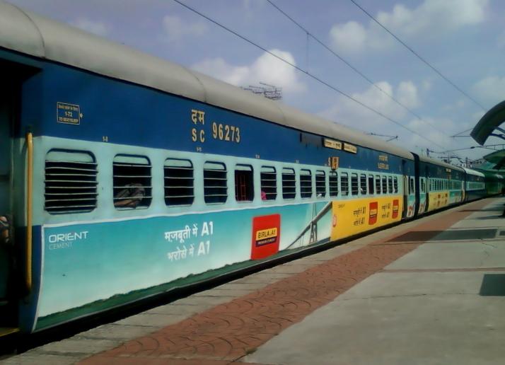 Hussainsagar Express
