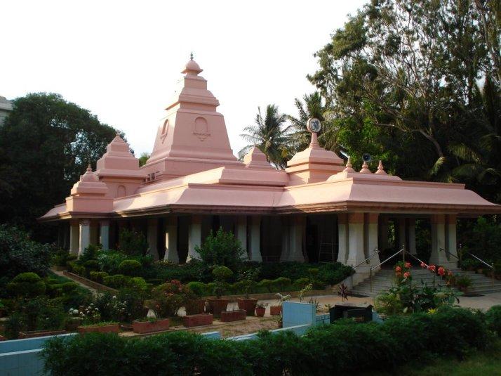 Ramakrishna Math in Bangalore