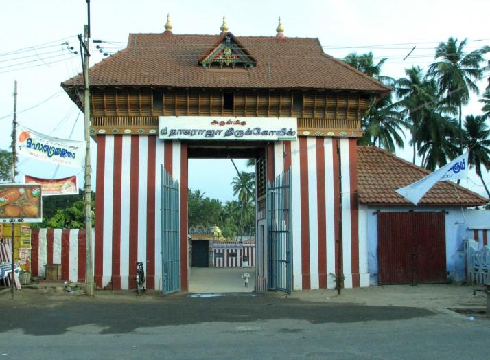 Nagaraja Temple Nagercoil Entrance