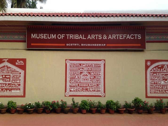 Museum of Tribal Art Artifacts Bhubaneswar