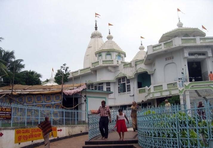 Iskcon Temple Bhubaneswar