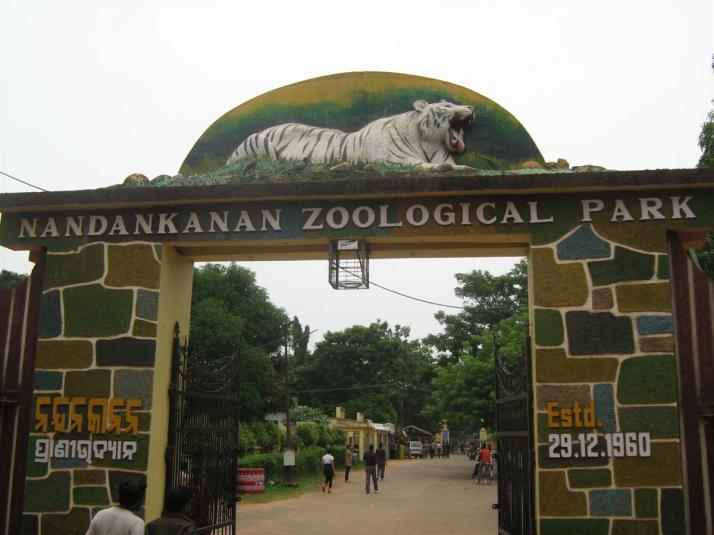 Nandankanan Zoological Park Entrance