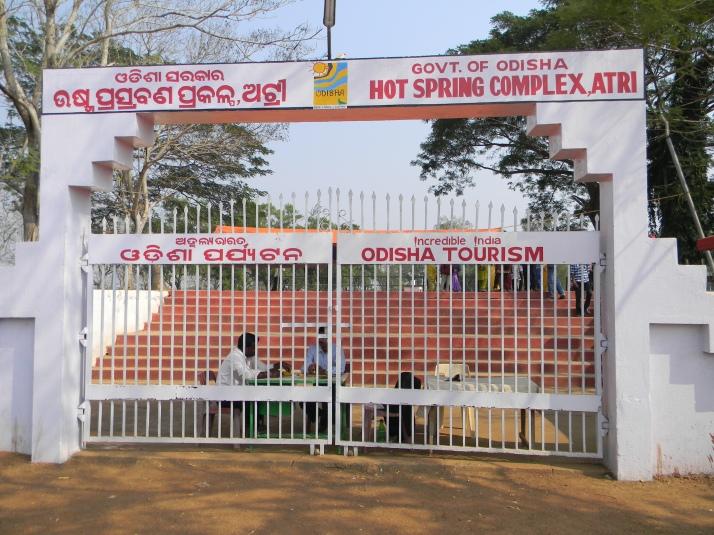 Atri Bhubaneswar