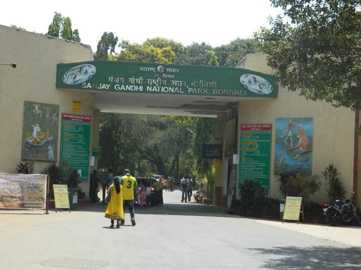 Entrance of Sanjay Gandhi National Park