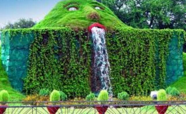 Urja Park Chhattisgarh