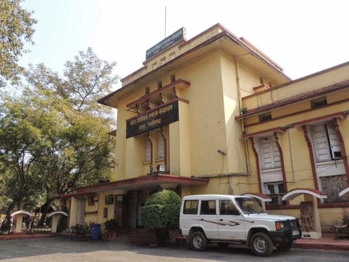 Mahant Ghasiadas Memorial Museum
