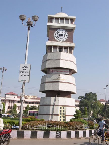 Nagar Ghadi Chhattisgarh