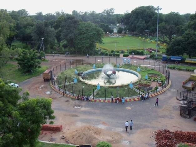the maitribagh chhattisgarh